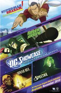 DC Showcase Original Shorts Collection  (видео)